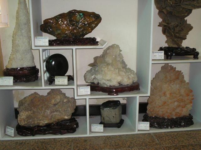 Выставка камней, парк Семь звезд, Гуйлин