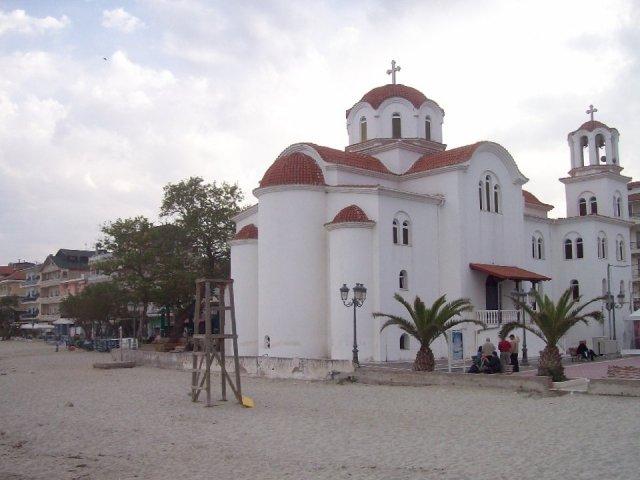 Паралия Катерини, Греция