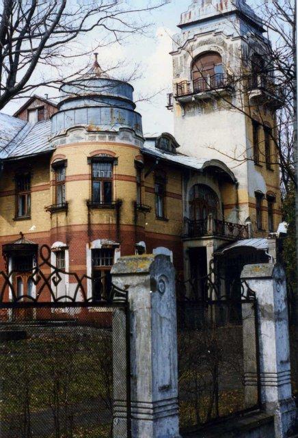 Пярну, Эстония