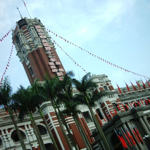 Президентский дворец в Тайбэй, Тайвань