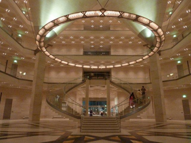 Музей исламского искусства, Катар