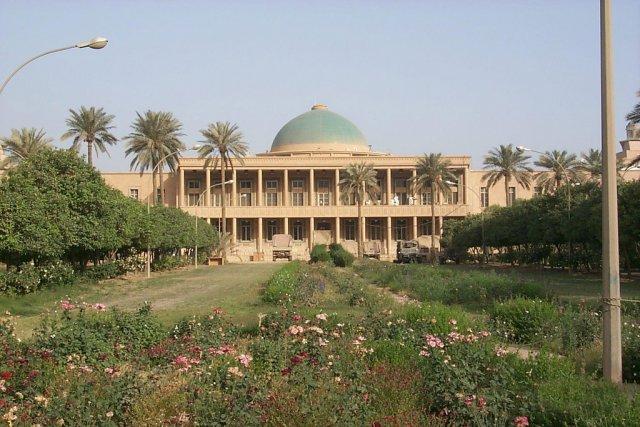 Республиканский Дворец в Багдаде, Ирак