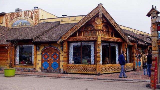 """""""Русский Двор"""", Рига, Латвия"""