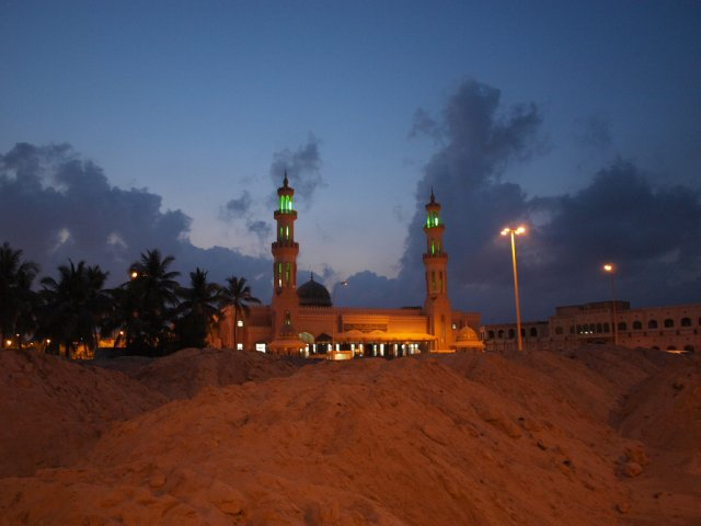 Салала, Оман