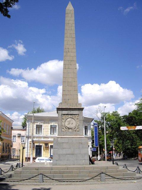 Симферополь, Украина