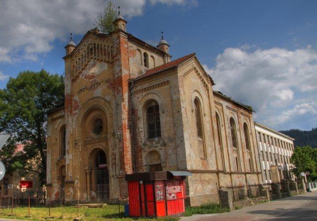 Синагога Bytca, Словакия
