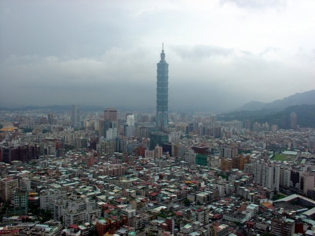 Вид на город Тайбэй, Тайвань
