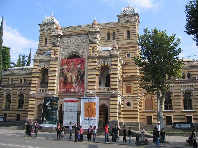 Грузинский театр оперы и балета имени Палиашвили, Тбилиси