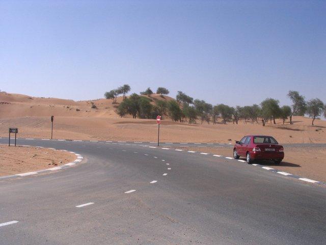 Умм-аль-Кувейн, ОАЭ