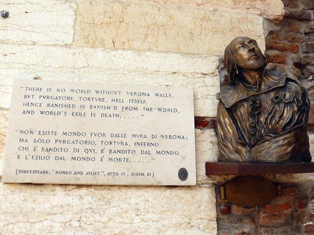 Строки Шекспира, Верона, Италия