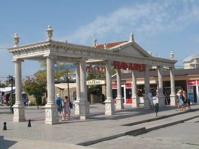 Витязево, Краснодарский край, Россия