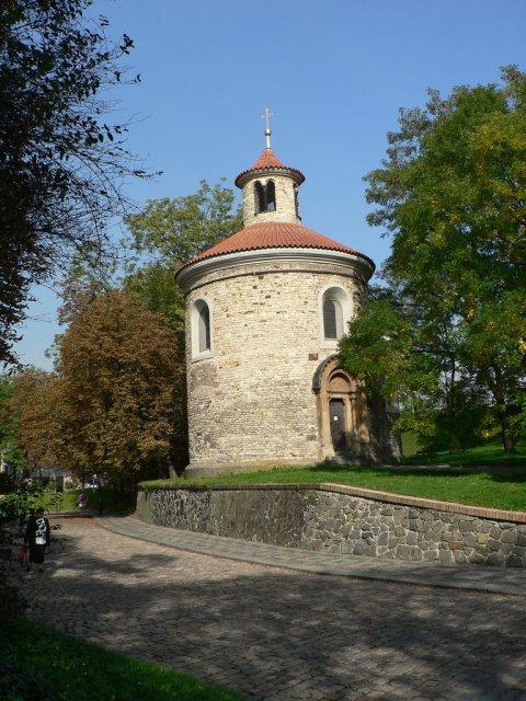 Ротонда св. Мартина в Вышеграде, Прага, Чехия