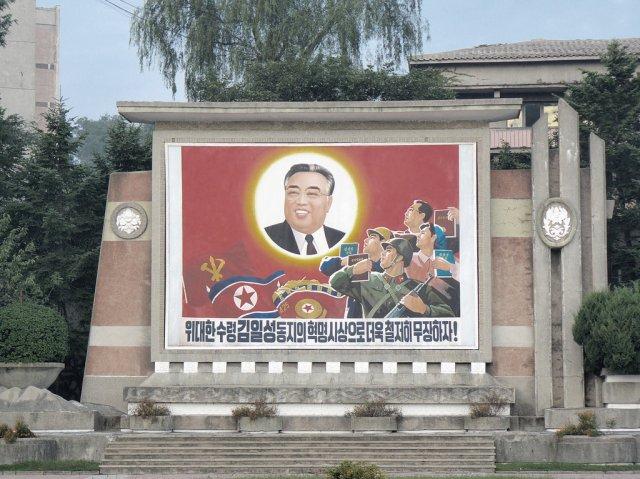 Город Вонсан, Северная Корея