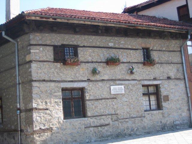 Дом-музей поэта Николы Вапцарова, Банско