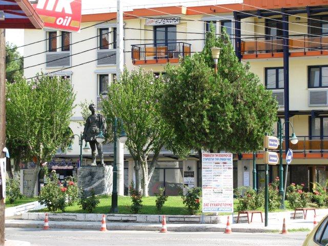 Аридея, Греция