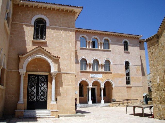 Византийский музей, Никосия