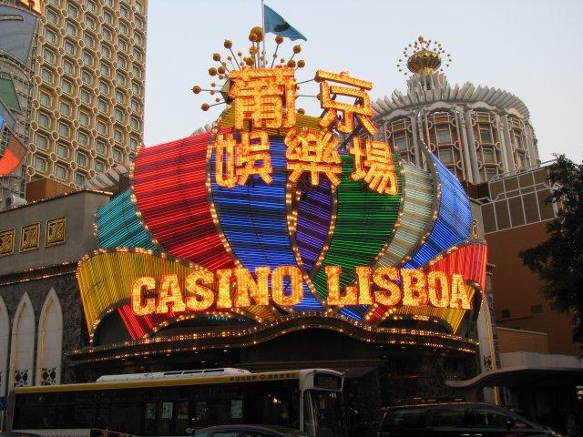 Казино Лиссабон, Макао