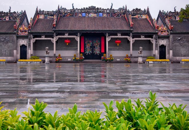 Храм предков семьи Чэнь, Гуанчжоу