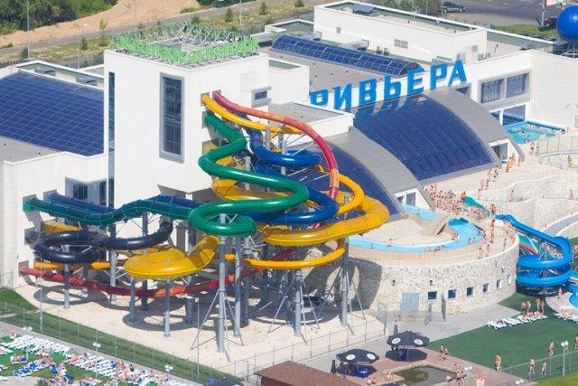 Аквапарк Ривьера, Казань