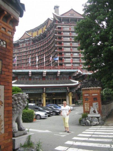 Сommodore hotel, Пусан, Южная Корея