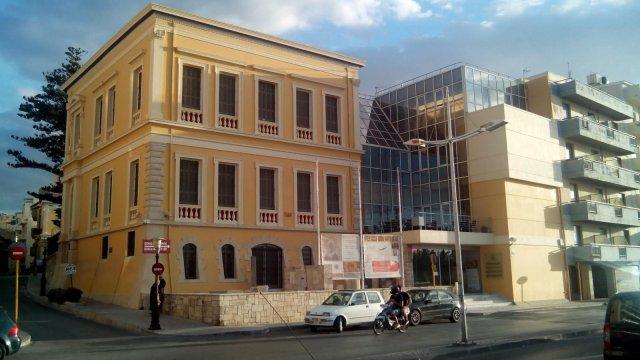 Исторический музей Крита, Ираклион