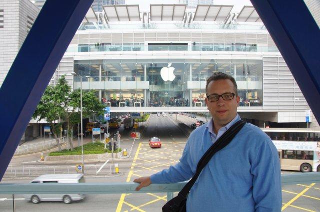 Apple Store в торговом центре IFC Mall, Гонконг