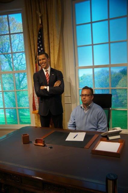 Обама на приеме у Директора