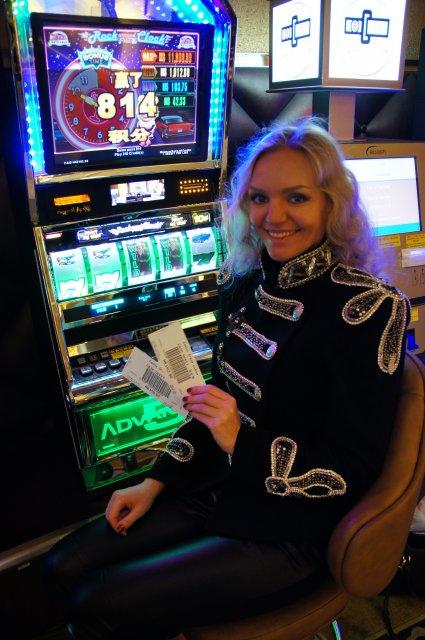 Выигрыш в автомате казино в Макао
