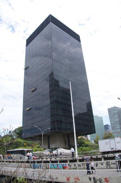 Деловой центр Рио