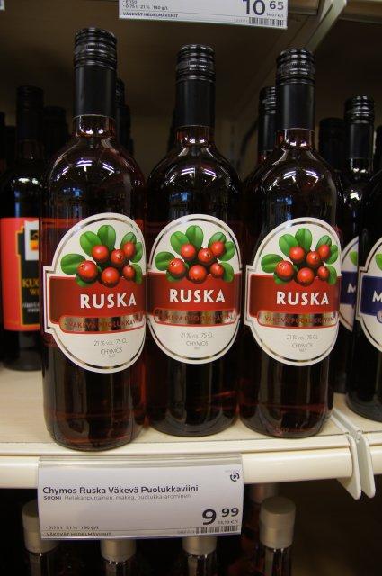 Ягодное вино, Куопио
