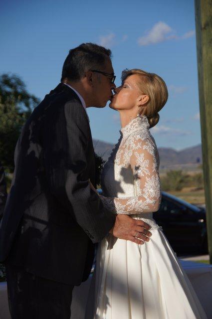 Свадебная церемония