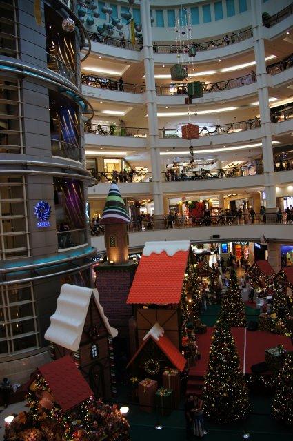 ТЦ Suria, Куала-Лумпур