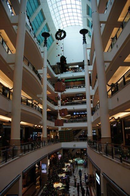 Торговый центр Suria, Куала-Лумпур