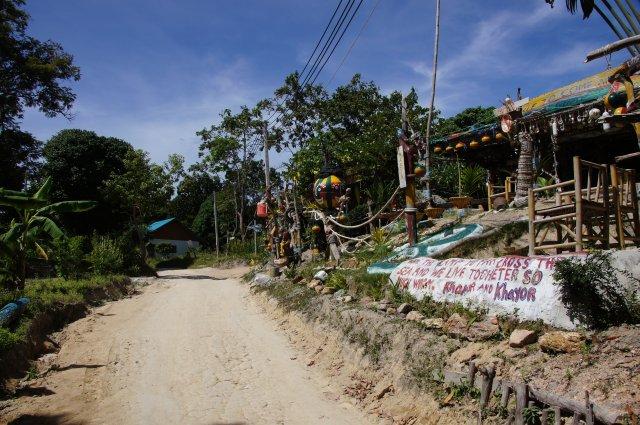 Дорога в центре острова Ко Липе
