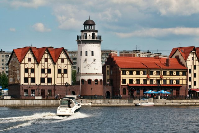 Рыбная деревня, Калининград