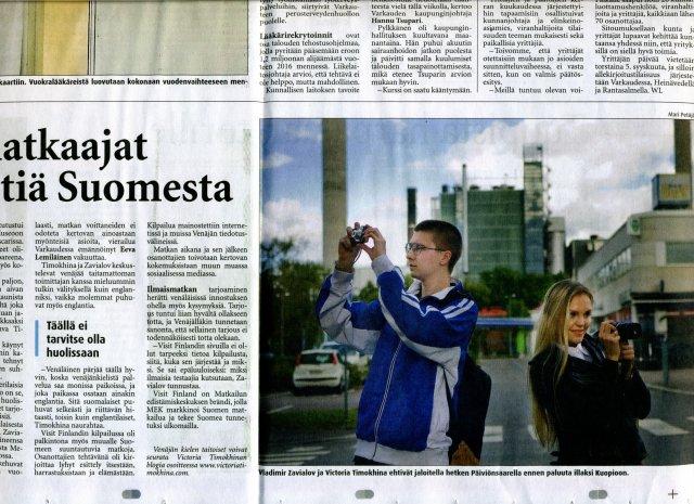 Газета из Финляндии