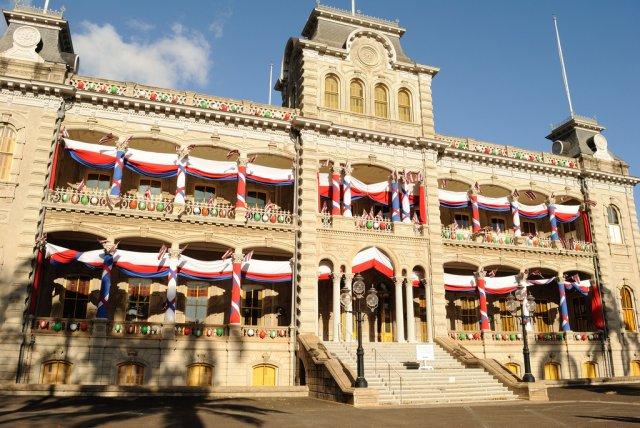 Дворец Иолани, Гонолулу