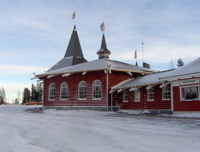 Ювяскюля, Финляндия