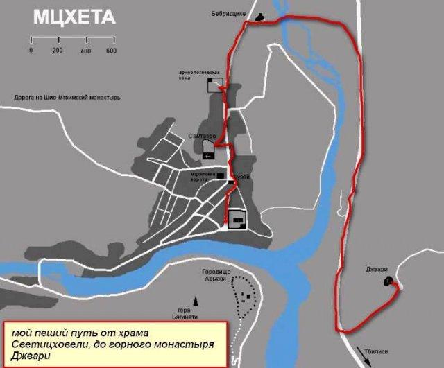 Карта Мцхета
