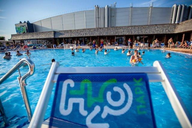 Аквапарк «H2O», Ростов-на-Дону