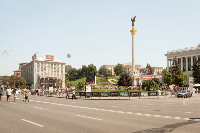 Площадь Независимости, Киев