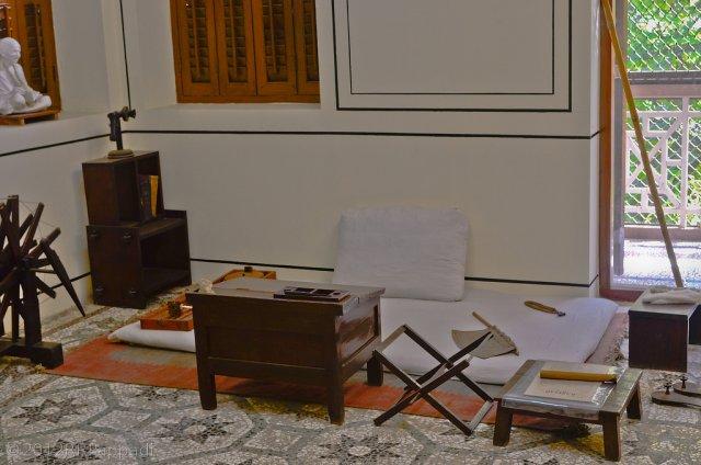 Музей Ганди в Мани-Бхаван, Мумбаи