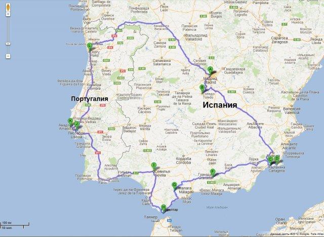 Маршрут автопутешествия по Испании и Португалии