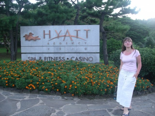 Отель Хайят Редженси 5*, Чеджу, Южная Корея