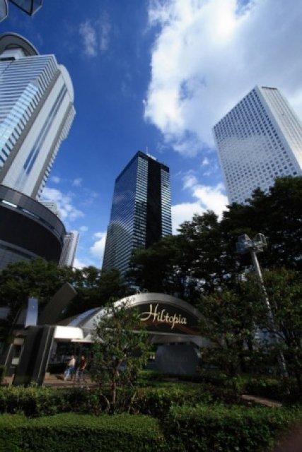 Торговый центр Холтория, Токио, Япония