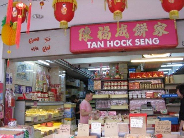 Магазинчик в Сингапуре