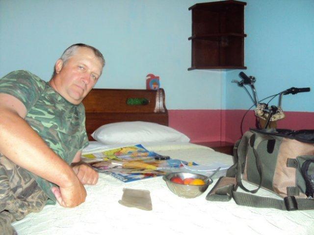 Отдых в номере отеля, Венесуэла