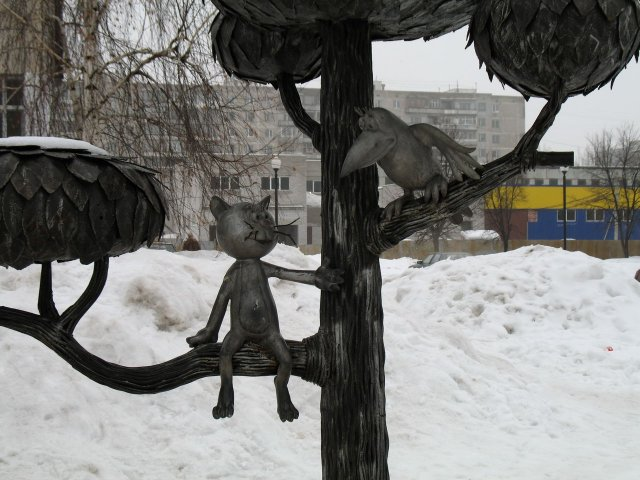 Памятник Котёнку с улицы Лизюкова, Воронеж