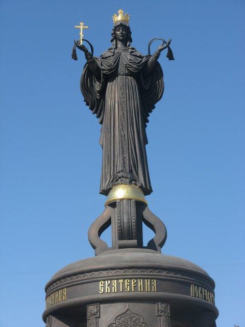 Памятник Екатерине Великой, Краснодар