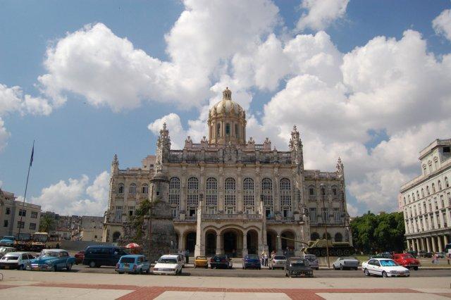 Музей революции, Гавана
